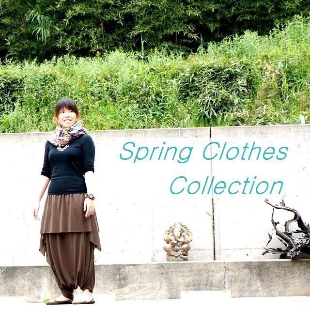 サルエルパンツ/エスニックファッション