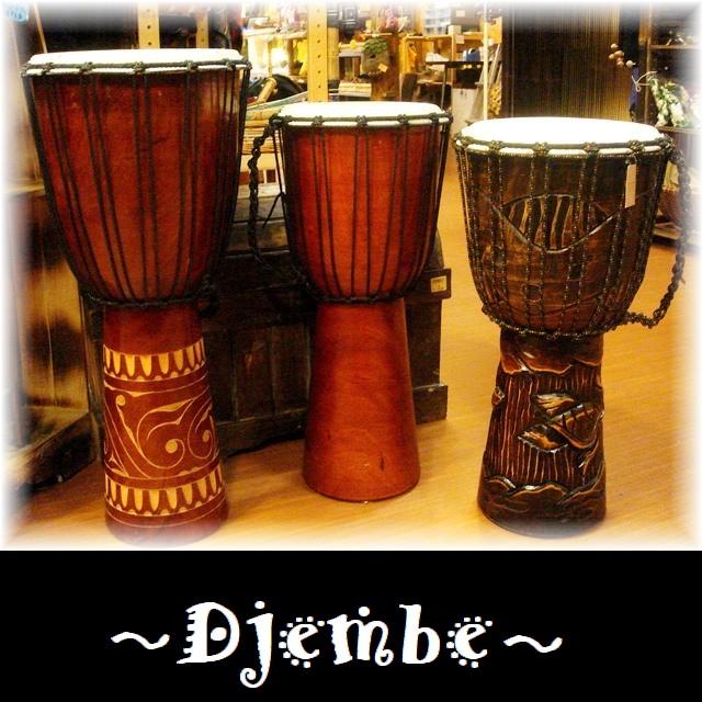 ジャンベ/民族楽器