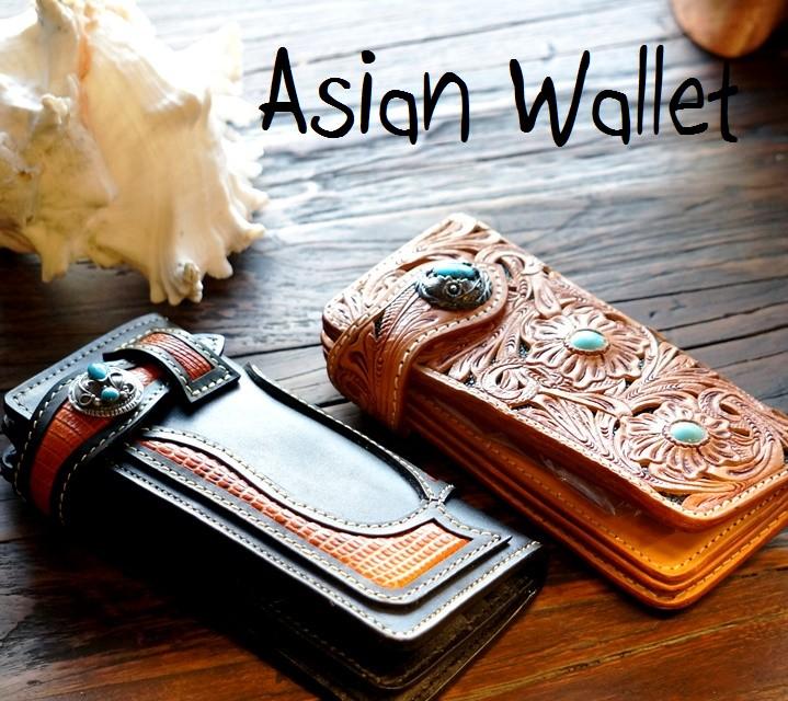 メンズ財布 革細工の男性用財布