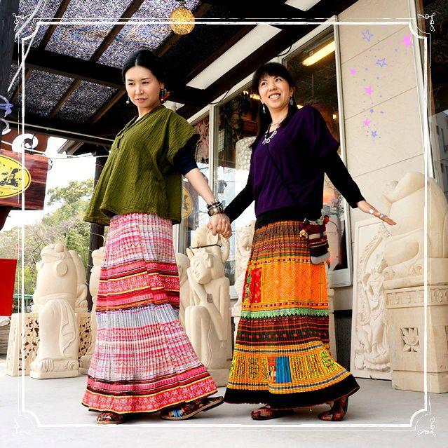 モン族ロングスカート/エスニックファッション