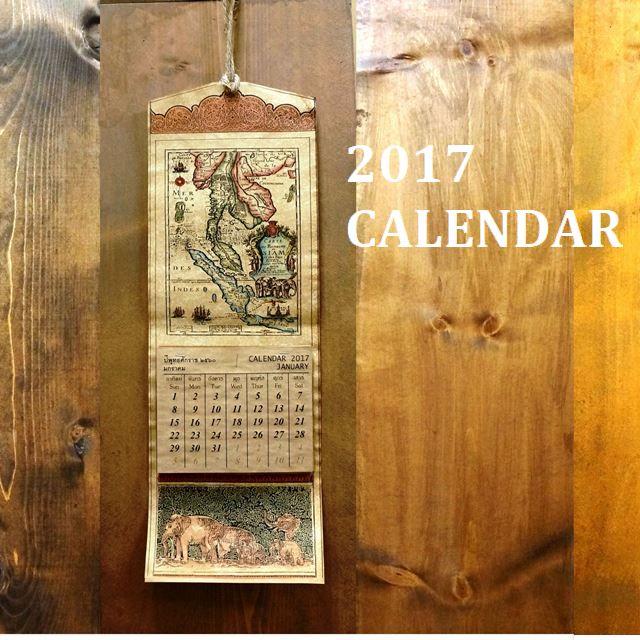 タイの古地図のカレンダー/アジアン雑貨/アジアンインテリア