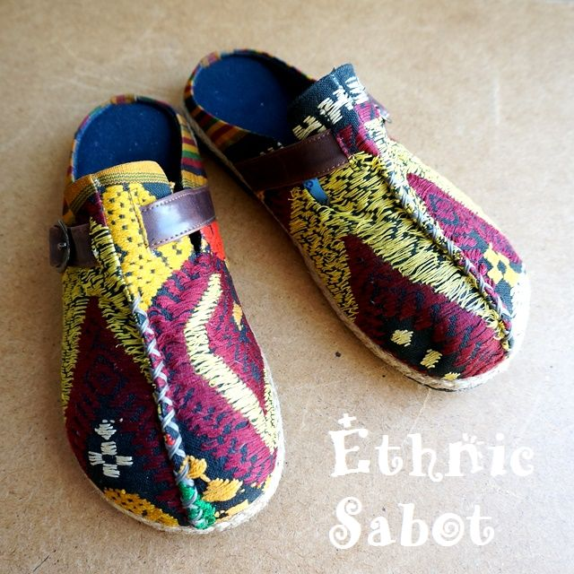 モン族サボサンダル/エスニックファッション/オシャレは足元からとピーコは言った