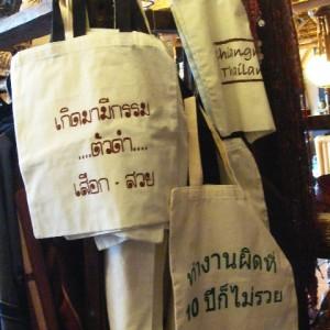 エコバッグ タイ文字