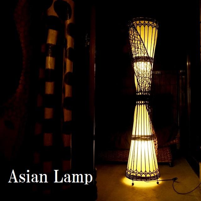 アジアン フロアランプ/アジアンインテリア