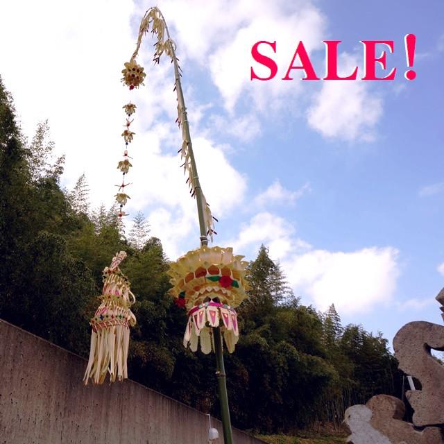 ペンジョール バリのお祭りの竹飾り