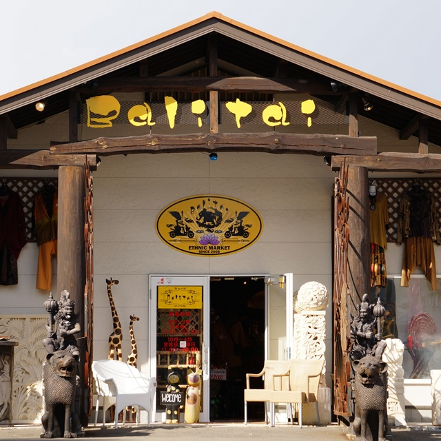 3月2日(水)、アジアン雑貨バリタイは店休日です。
