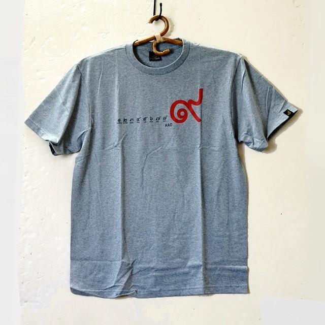 タイ文字Tシャツ・メンズ/タイ数字