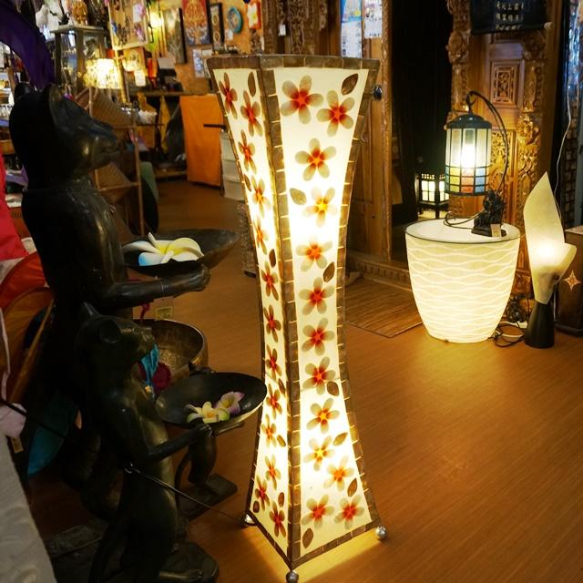 フロアランプ/アジアンリゾートインテリア シェルのランプ/間接照明