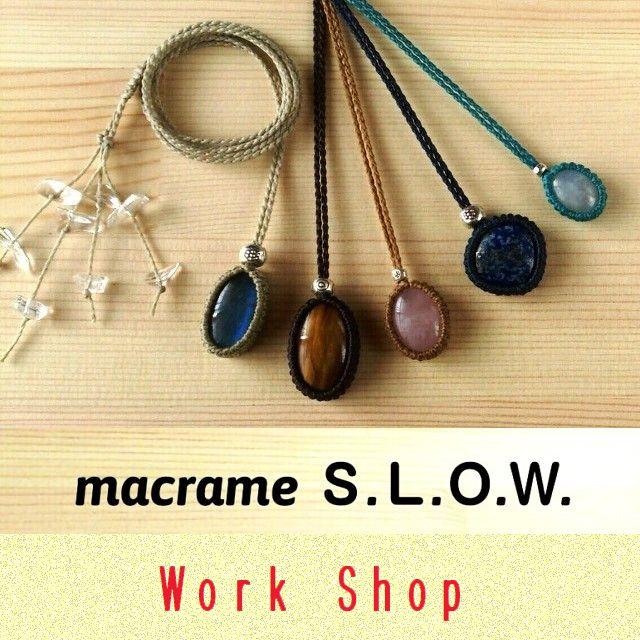 マクラメS.L.O.W 手作りペンダントのワークショップ