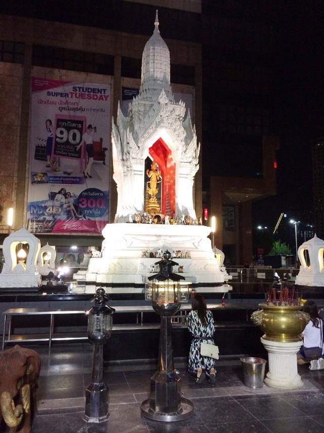 トゥリムルティ/バンコク