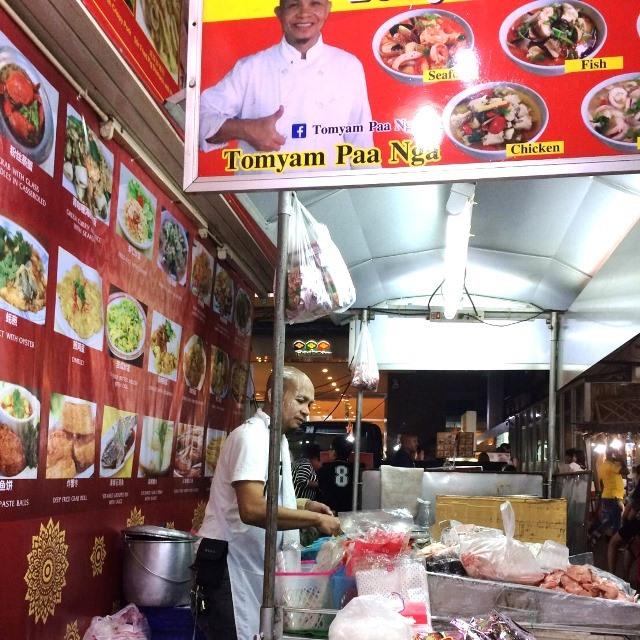 タイ仕入れ/ナイトマーケット~ボーベー市場/2016.12