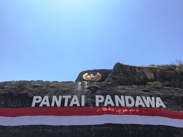 パンタイ パンダワ
