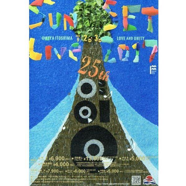 Sunset Live サンセットライブ2017 出店中!!!