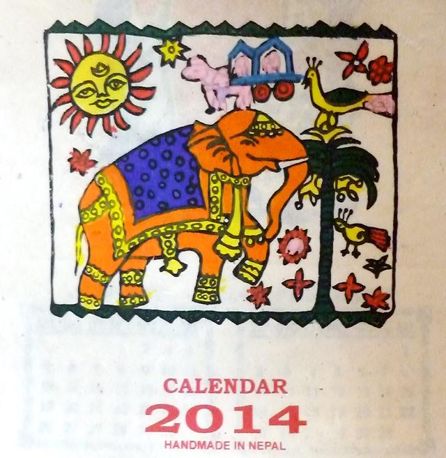 2014年 カレンダー①/ネパール ロクタ紙