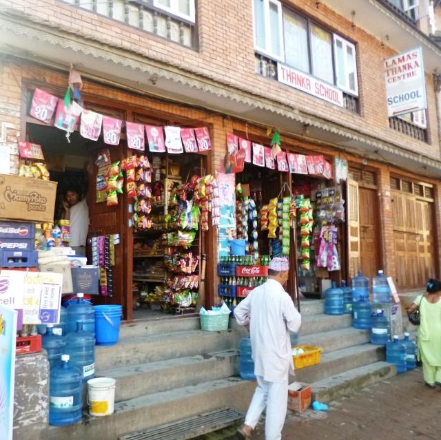 ネパール 買い付け
