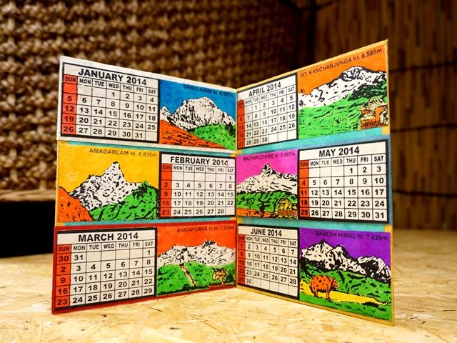 2014年カレンダー/ネパール雑貨
