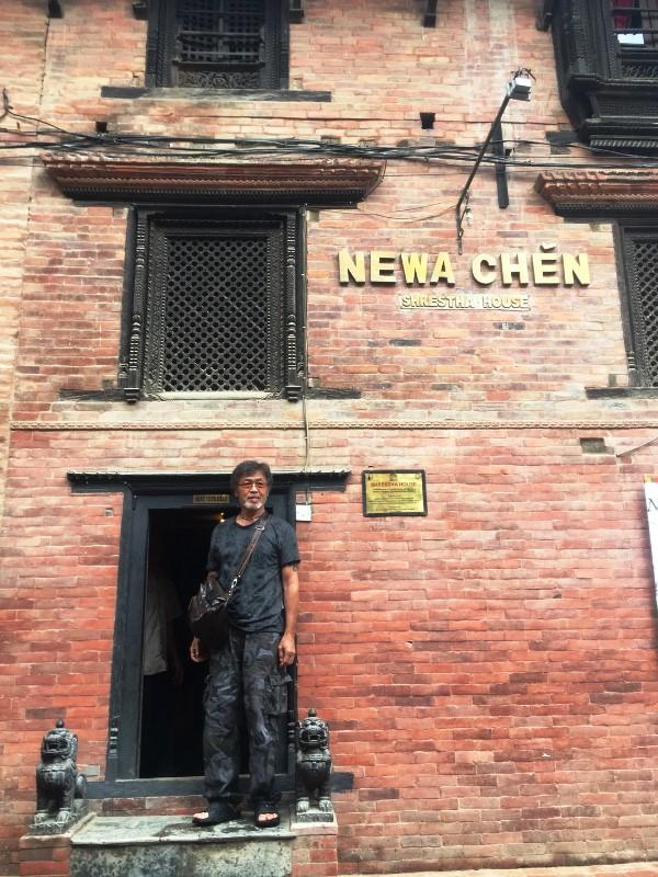 ネパール カトマンズ ホテル・ネワ・チェン