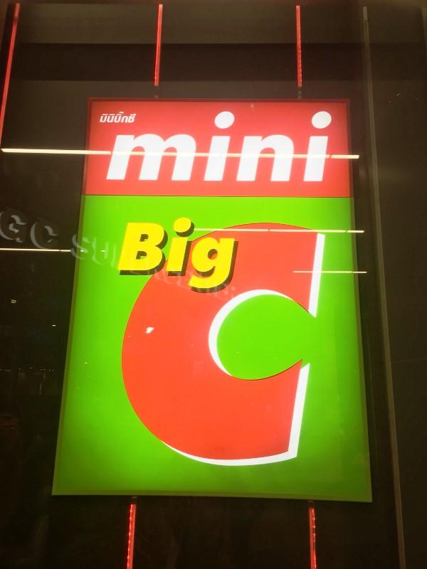 ミニビッグC/mini BIG C