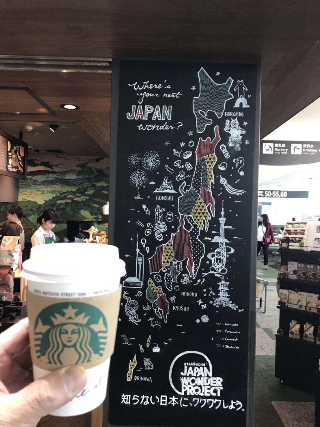 福岡空港 スタバ
