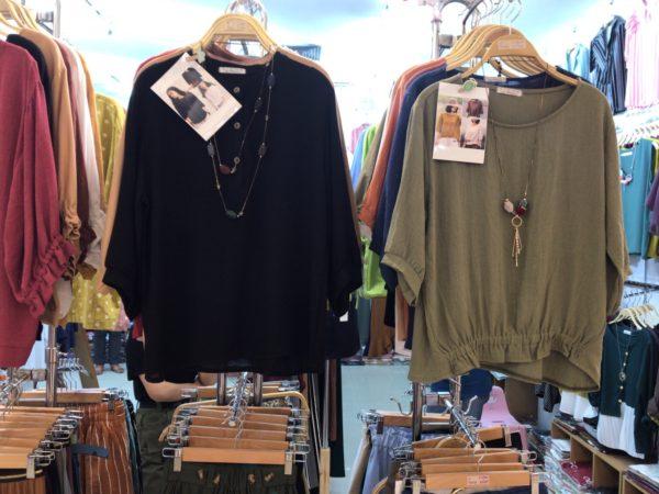 エスニックファッション/プラトゥナム・ファッションモール