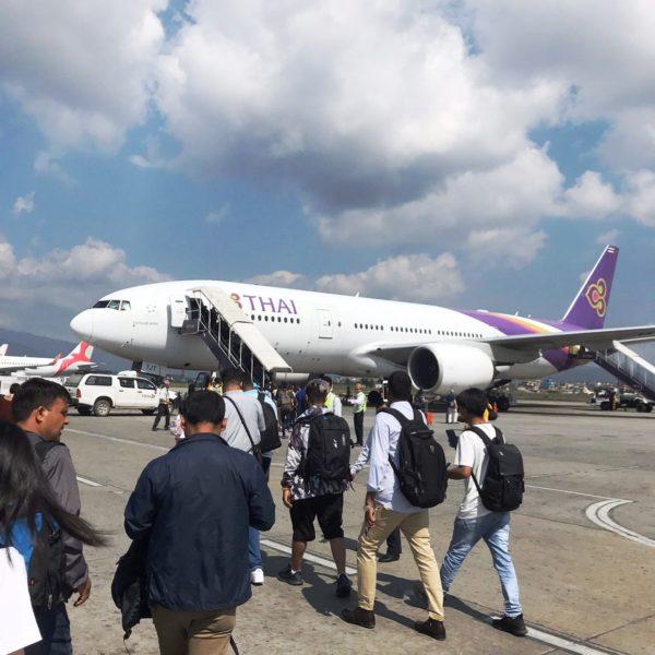 トリブバン国際空港/ネパール