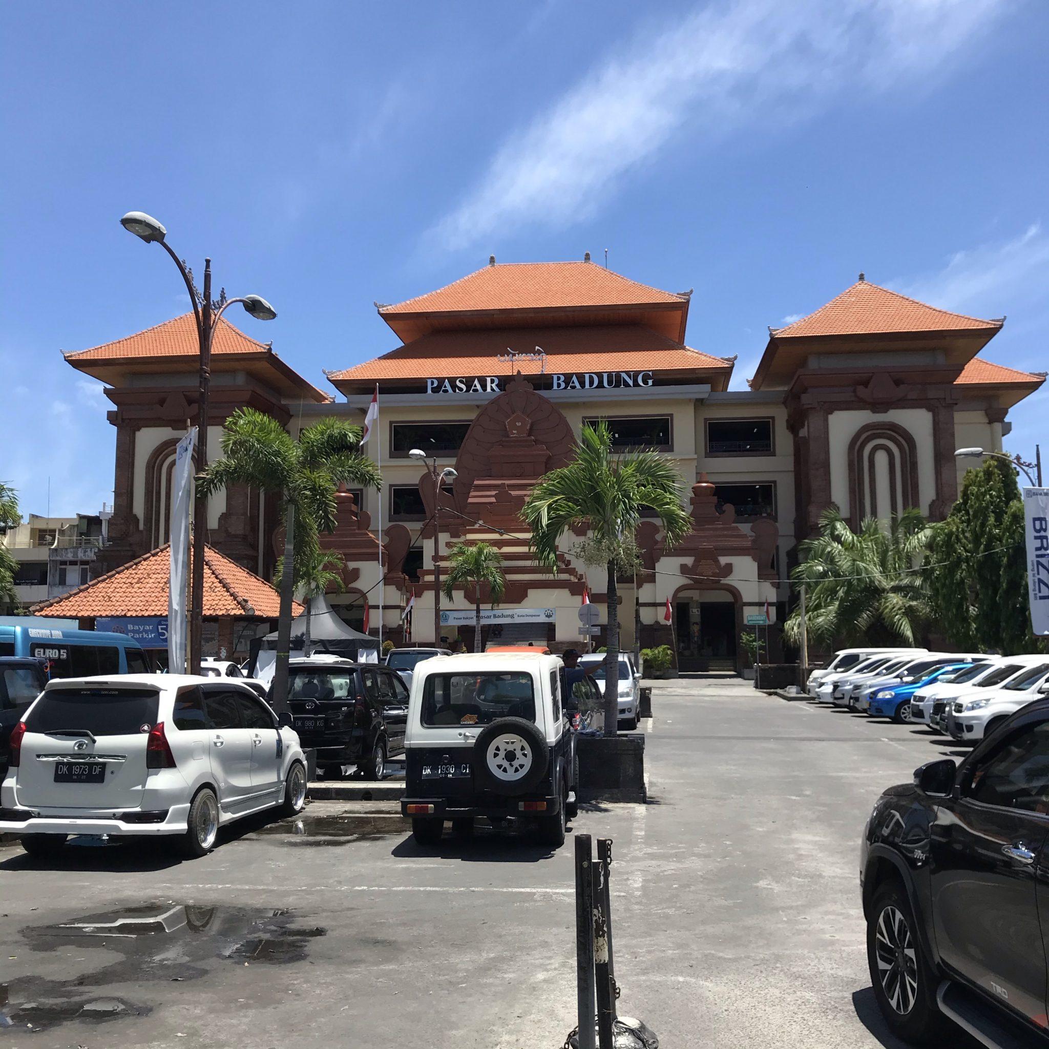 バドゥン市場