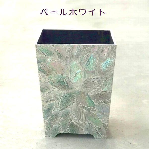 シェル・ダストボックス・ゴミ箱・リビング収納