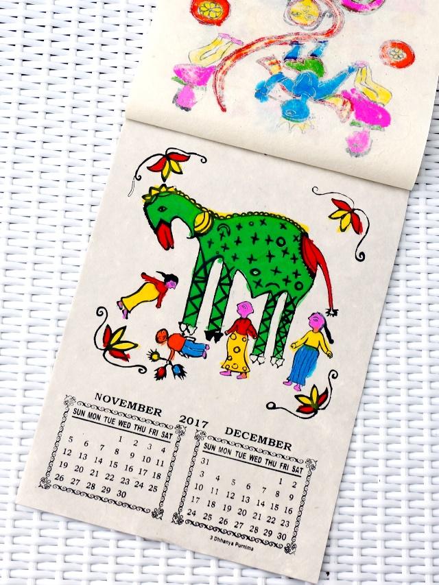 カレンダー 2017年