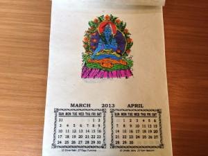 2013年カレンダー