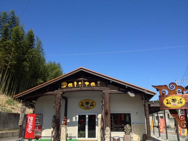 エスニックマーケット Balitai