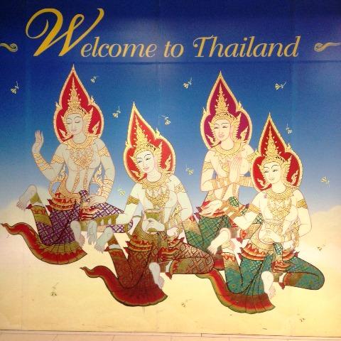 タイ仕入れ/アジアン雑貨バリタイ