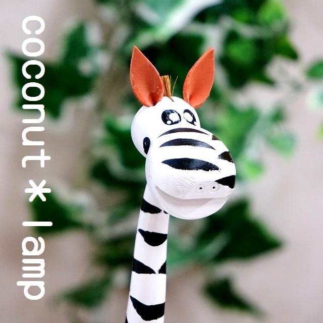 ココナッツランプ/キリン