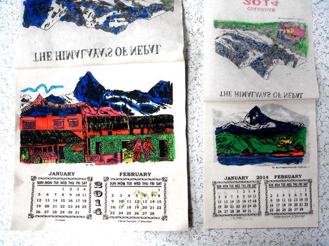 2014カレンダー/ヒマラヤ