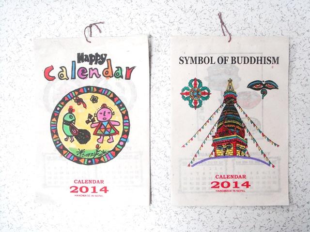2014カレンダー
