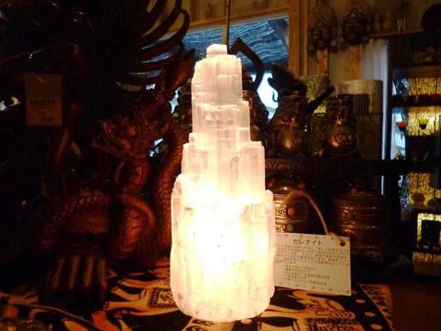 セレナイト ランプ
