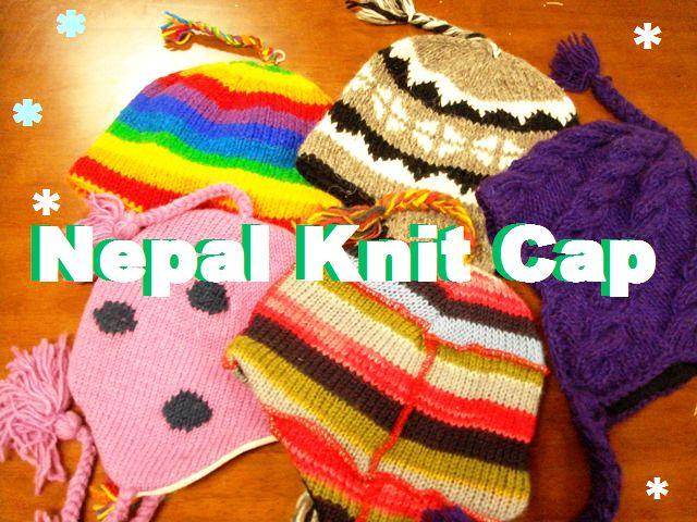 ニット帽子/ネパール手編み